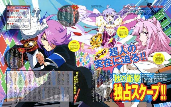 Concrete Revolutio : Choujin Gensou