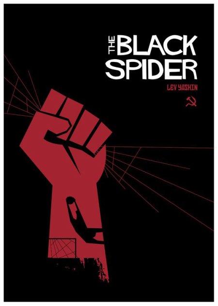 Lev Yachine, l'Araignée noire