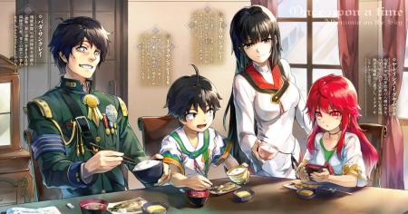 Nejimaki Seirei Senki : Tenkyō no Alderamin