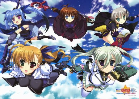 Magical Girl Lyrical Nanoha ViVid et Vivid Strike!