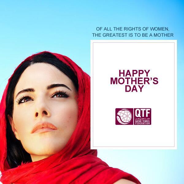 La fête de la mère dans les pays arabes