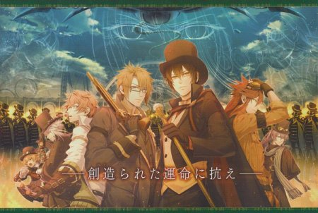 Code: Realize, un visual novel aux multiples déclinaisaons