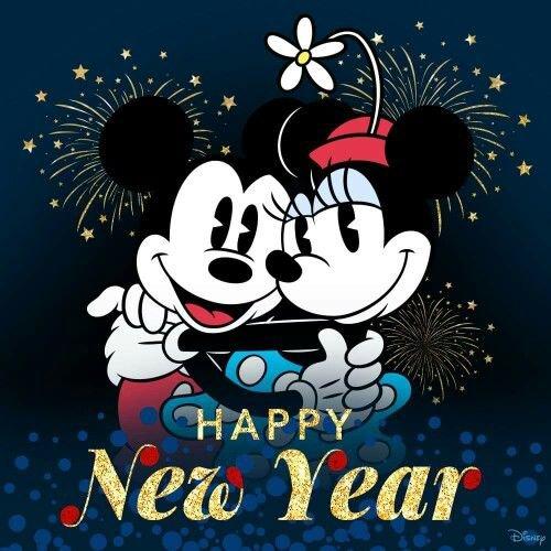 Bon réveillon du Nouvel An et bonne année !