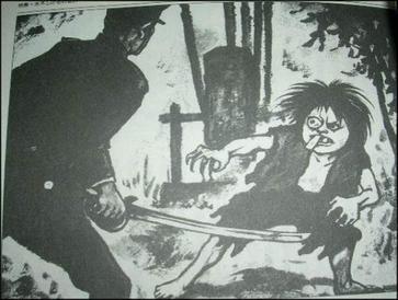 GeGeGe no Kitarō