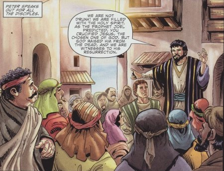 La Pentecôte, le renouveau d'une 'détestable superstition' pour les Romains