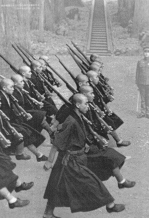 Le bouddhisme Zen et la guerre