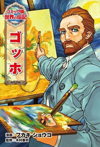 Vincent Van Gogh, un homme tourmenté dédiant sa vie à la peinture