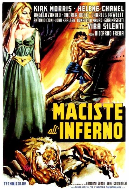Le péplum italien de l'après-guerre, le succès de l'antiquité fantasmée entre kitsch et fable politique