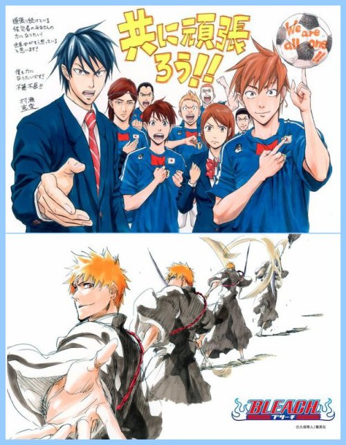 Quand les mangaka du Jump soutiennent leur pays....