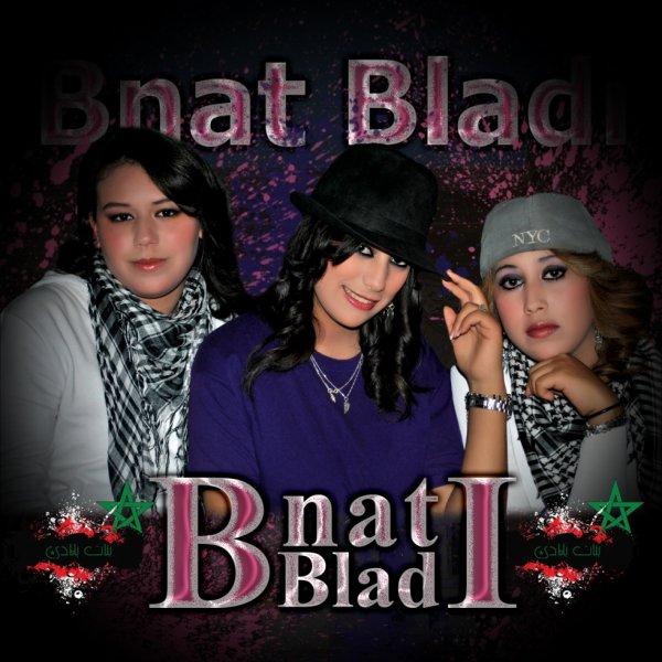 ALBUM BNAT BLADI 2012