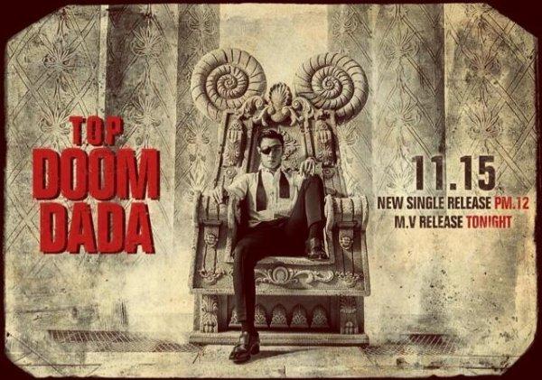Doom Dada / T.O.P - Doom Dada (2013)