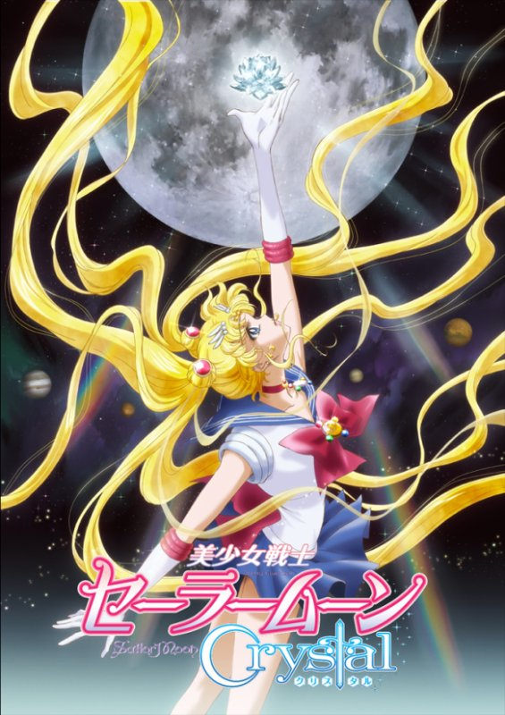 sailor moon info