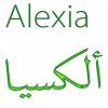 alexia en arabe