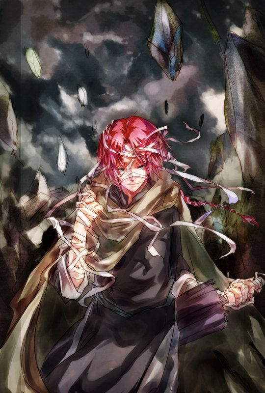 Yato Kamui (personnage de RP)