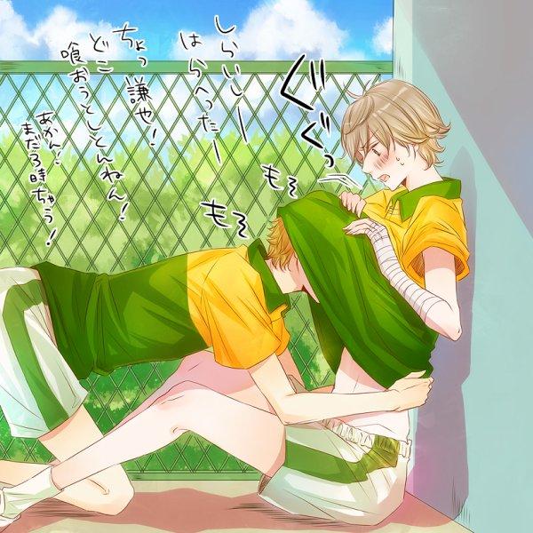 Shiraishi x Kenya <3 ---> Le couple parfait. *-*