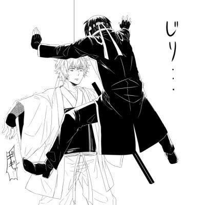 Tu fous quoi Taka-chan ? xD (Gintaka ?)