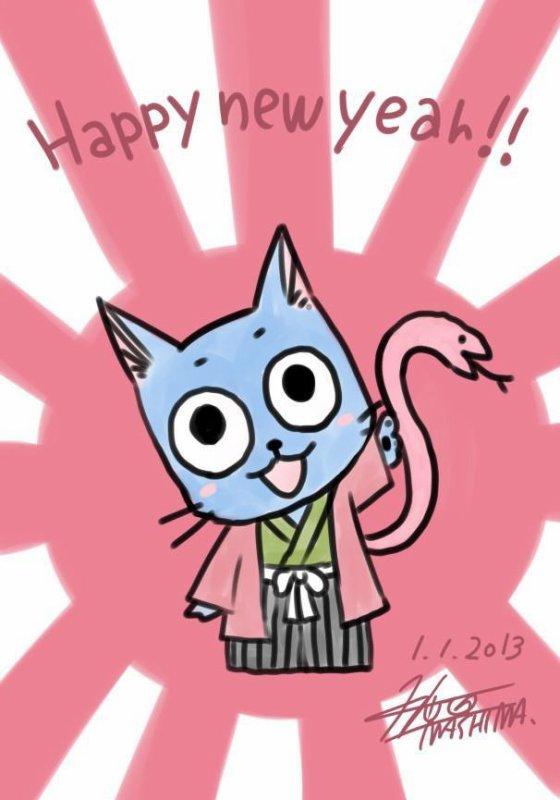 Bonne Année !!!!! <3 ^^