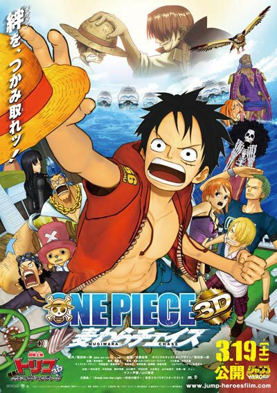Lien du film 11 de One Piece !! ^^