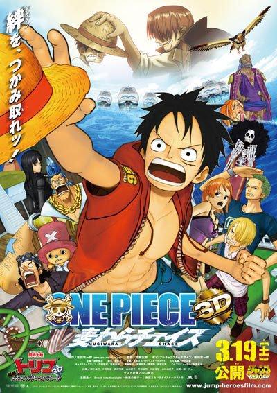 Lien du film 11 de One Piece !! ^^
