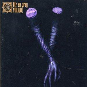 PlayList : VULGAR (2003)