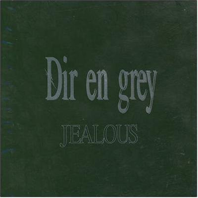 Single Jealous (10 mai 1998)~
