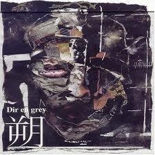 Single -saku- (14 juillet 2004)~