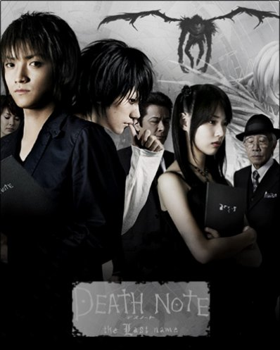 DEATH NOTE LES FILMS