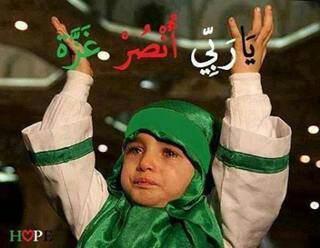 Une belle penser à la Palestine ♡♥