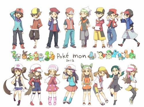 Tag - Quel dresseur pokemon serais-tu ?