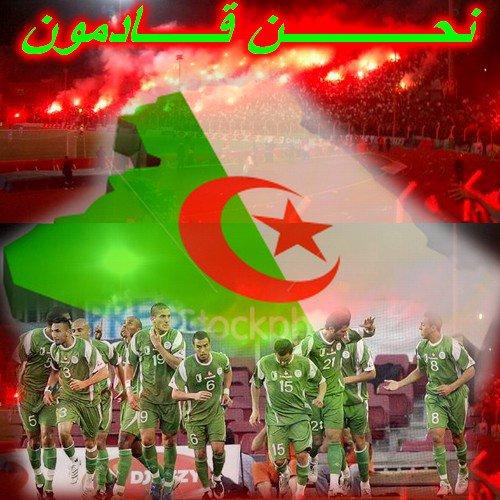 Vive l'Algérie, premier et deuxième et à jamais