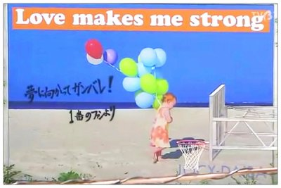 Love makes me strong ♥