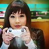 Park Bom - You and I