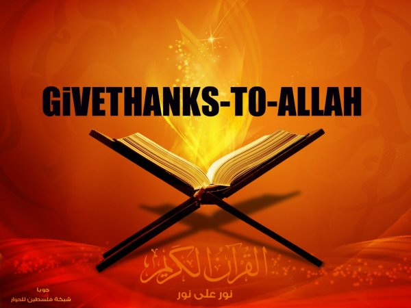 GiVE THANKS T0 ALLAH  (2011)
