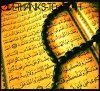 GiVE THANKS T0 ALLAH [ S0URATE AL FATiHA ]