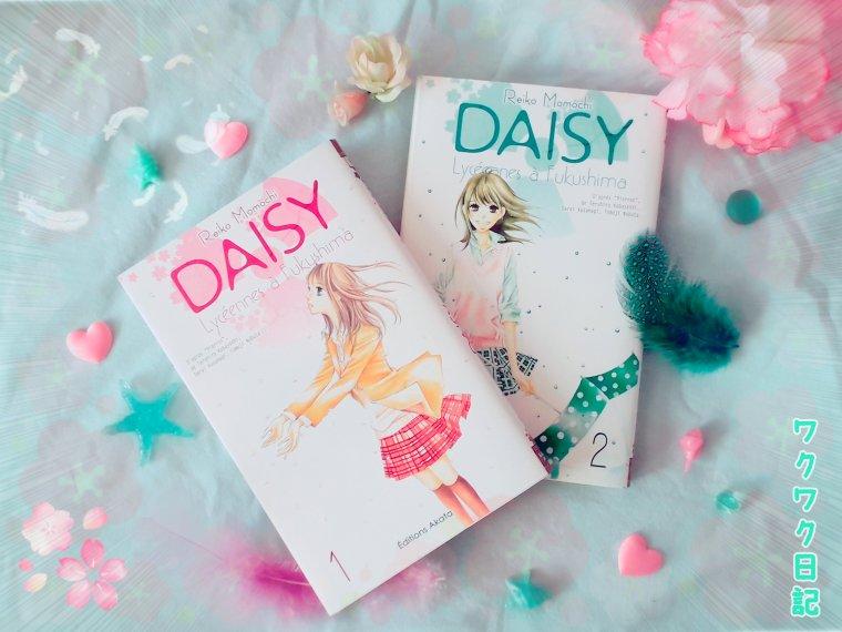 Daisy, entre mise en lumière des problématiques liées à Fukushima , discours anti-nucléaire et de Résilience. (⭐⭐⭐/4⭐)
