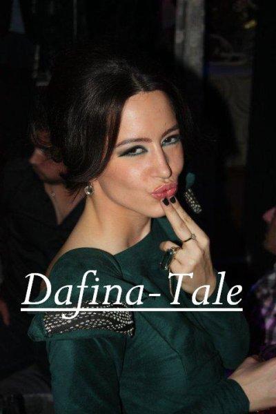 Daffina