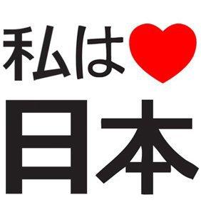 pouvoir lire l 39 ecriture japonais le blog des fanes de manga. Black Bedroom Furniture Sets. Home Design Ideas