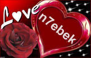 je t'aime .....!!!!!!