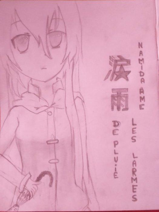 Namida Ame