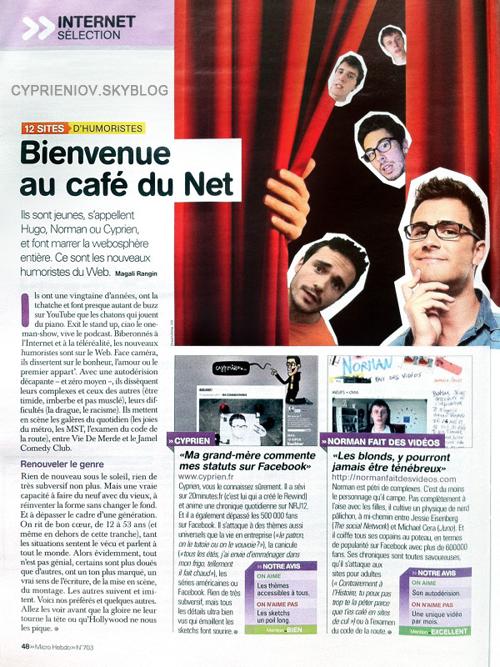 Cyprien, Hugo, Norman, Le Kemar & Jerome dans Micro Hebdo.