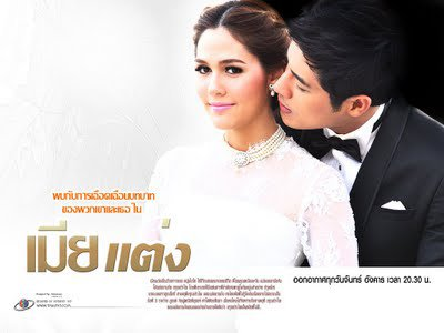 rome patchata girlfriend Taksaorn paksukcharern is a thai actress and model who has starred in several lakorns garnier toyota sb furniture (with ken teeradej) tropicana twister ( with rome patchata) sb design square (with araya alberta hargate).