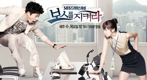 _-*  Dramas Coréen !!  *-_