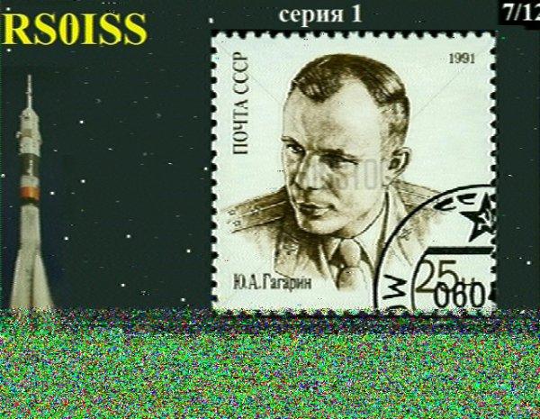 Réception d'images en SSTV de RS0ISS.
