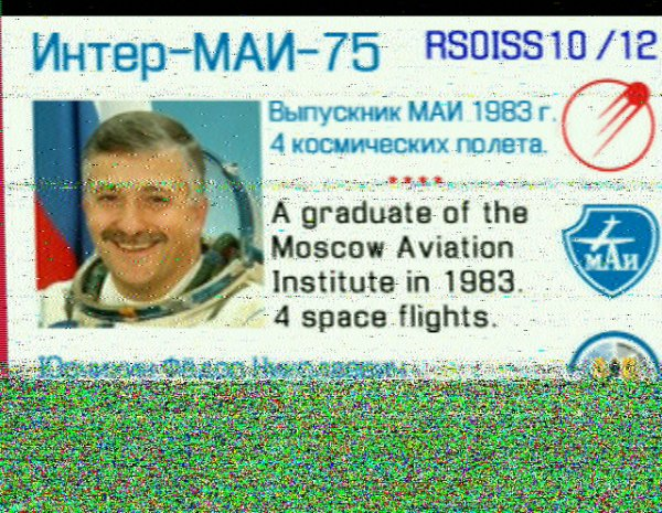 Réception d'images en SSTV de RS0ISS.
