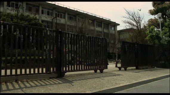 Le lycée de mes rêves : Suzuran