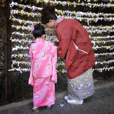 Nouvel An au Japon / Oshôgatsu