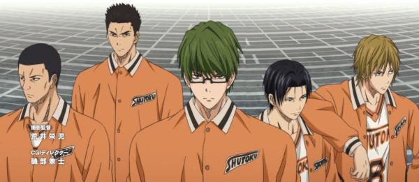 Équipe de Shutoku