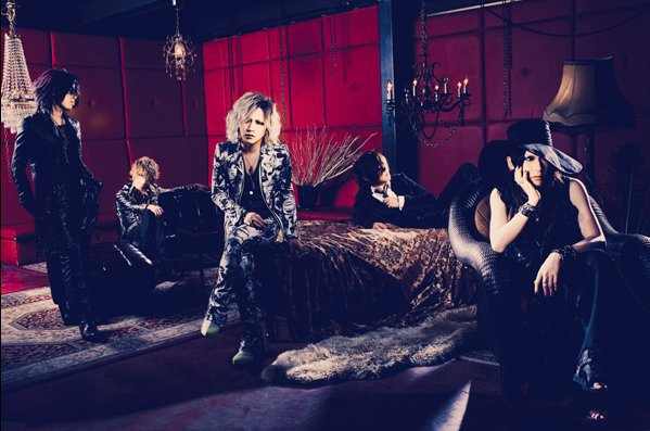 the GazettE 『FADELESS』