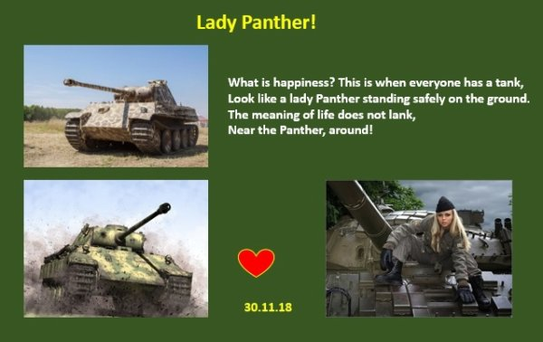 Lady Panther!
