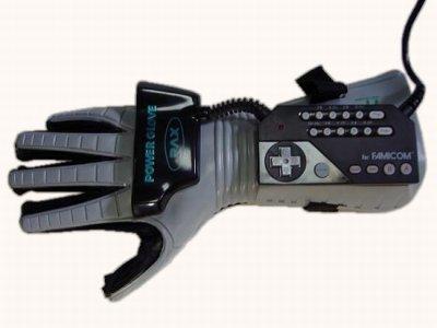 musée retro : le power glove